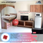 UTD APARTMENTS HOTEL AND RESIDENCE