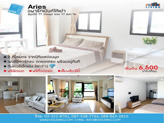 APARTMENT FOR RENT ON NUT SOI17 START 6500฿