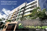 Ekamai Thonglor  for rent K House  Sukhumvit 71  Nice Apartment style Condo close to  Ekamai Thonglor Sukhumvit 71 near BTS  Prakanong station