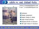 ROLL SCREEN Roll up Scrolling อุปกรณ์บูธ Booth Pull Frame แบ็คดรอพ Backdrop 0819879198