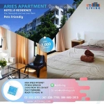 UTD ARIES Apartmentfor Rent